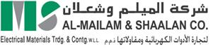 شركة الميلم وشعلان لتجارة الأدوات الكهربائية